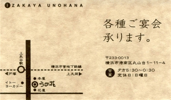 Card_ura_3